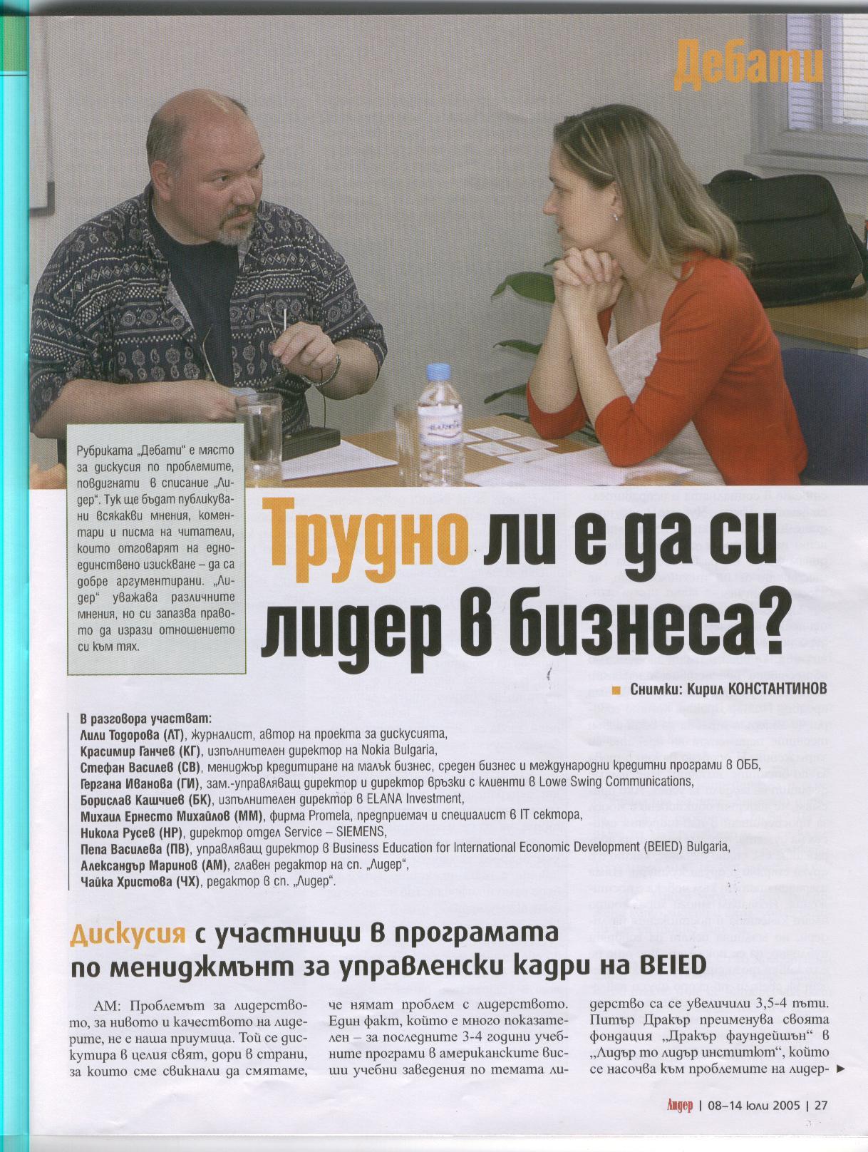 Leader Magazine 1