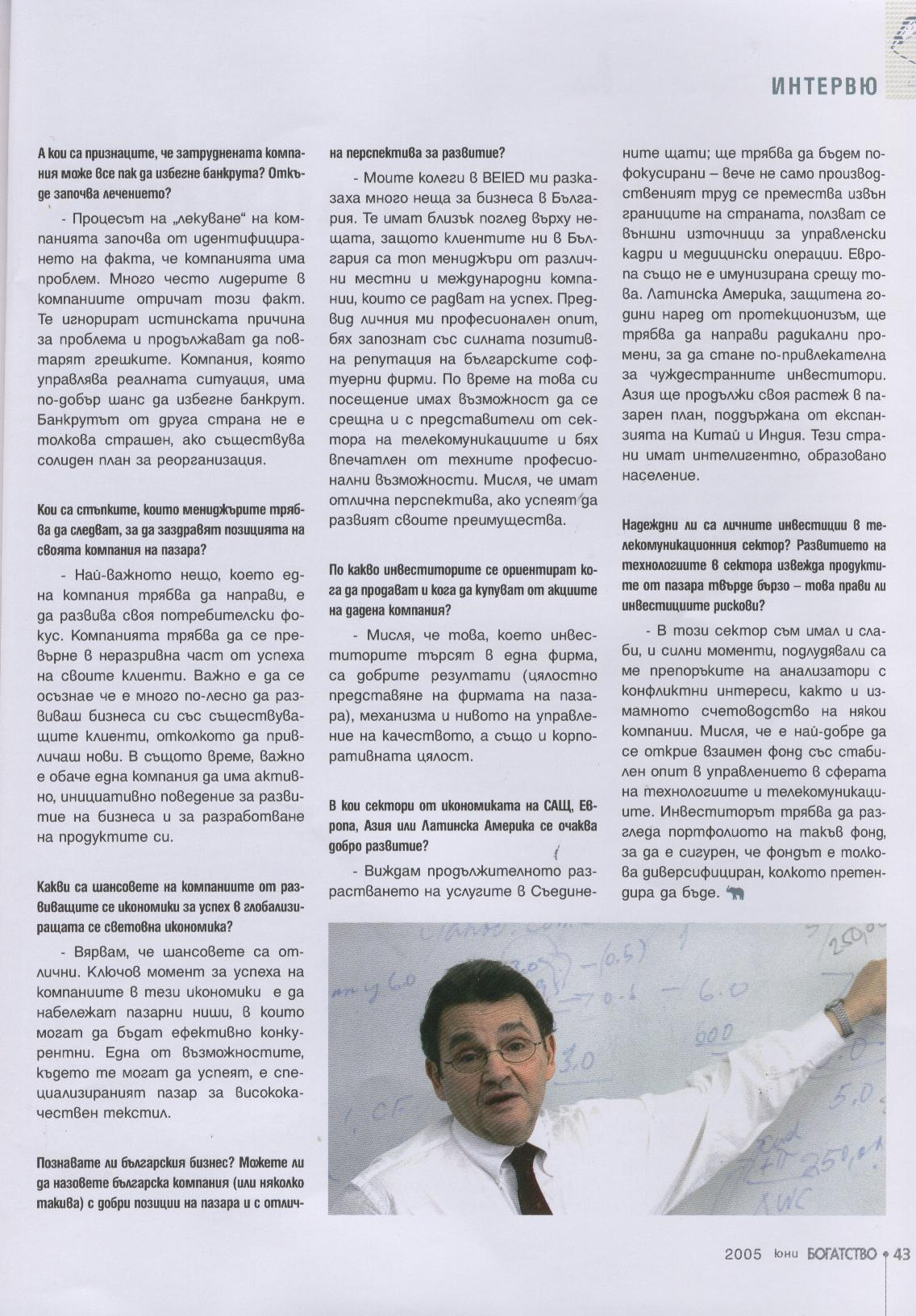 Joseph Vogel in Bogatstvo magazine2