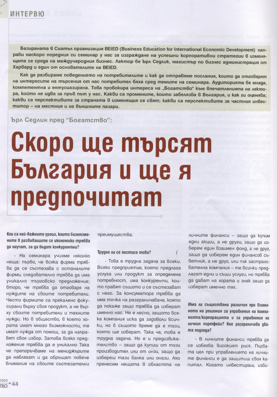 Earl Sedlik in Bogatstvo Magazine