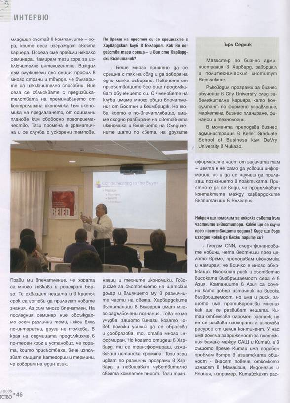 Earl Sedlik in Bogatstvo Magazine3