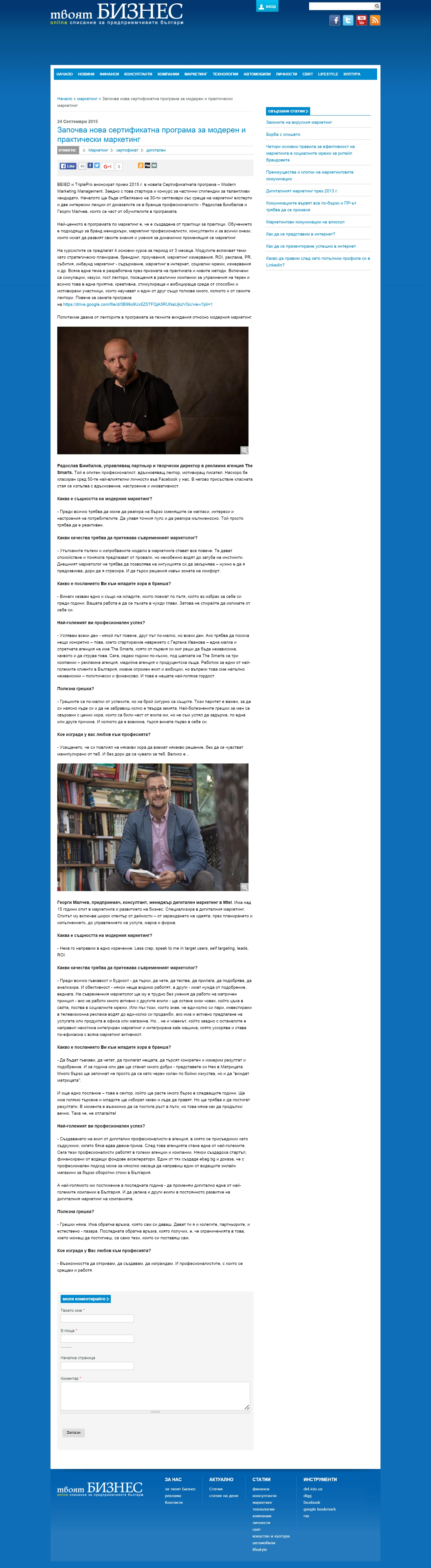 tbmagazine-net-statia