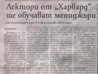 Dnevnik daily