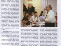 Earl Sedlik in Bogatstvo Magazine2