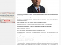 Borislav Botev interview