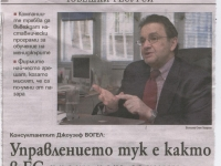 Dnevnik interview